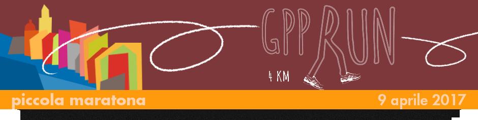 940x215_BANNER_2017_maratona